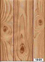 Обои на стену, бумажные, влагостойкие, код 10-01, под дерево, светлые, 0,53*10м