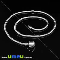 Основа для колье PANDORA со стопперами, Светлое серебро, 44 cм, 1 шт (OSN-004170)