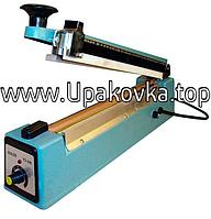 Настольный запайщик пакетов с боковым ножом FS-300-С ( длина шва 300мм ширина 3мм )