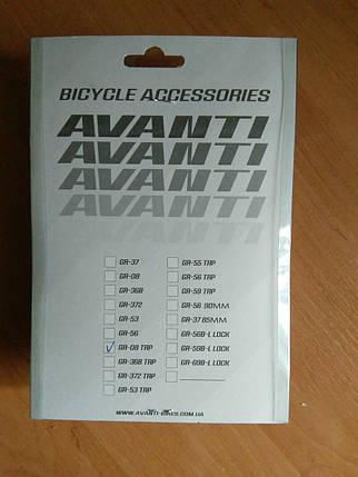 Грипсы для велосипеда Avanti GR-08 TRP, фото 2