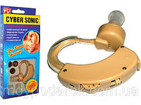 Слуховой аппарат Cyber Sonic, усилитель слуха