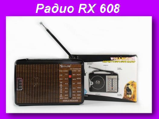 Радио RX 608,Радиоприемник Golon!Опт