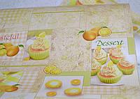Обои на стену, десерт, апельсин, мандарин, желт влагостойкие, бумажные, B56,4 Лайм 8073-05, 0,53*10м