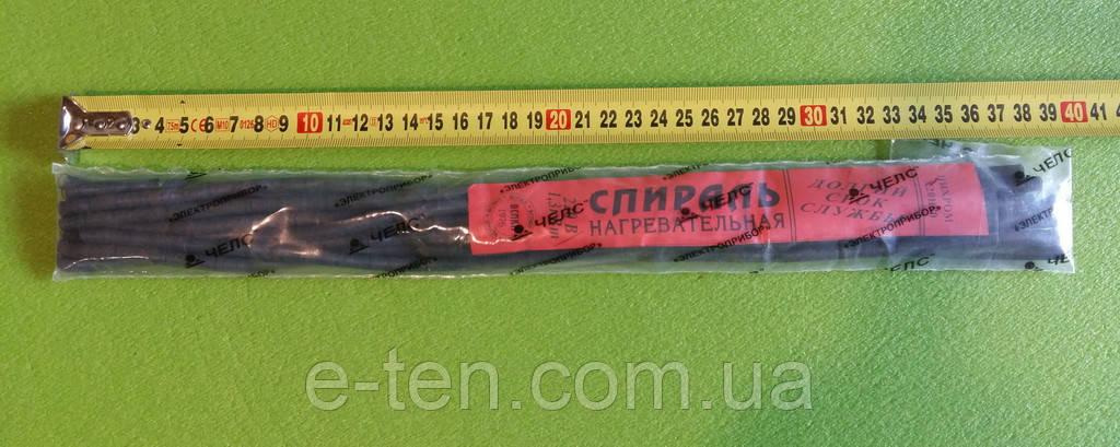 Спираль нихромовая X20H80 /1300W/ 220V/ L=39см (нихром-20%) для электроплит, электроконфорок ( упаковка10шт )