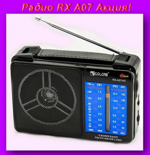 Радио RX A07,Радиоприемник GOLON RX-A07!Акция