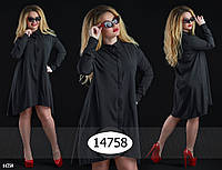 Платье-рубашка с асимметрией