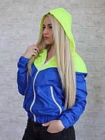 Ветровка женская спортивная на флисе (Расцветка)