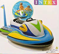 Надувной плот-скутер Intex 57520 117-77 см.