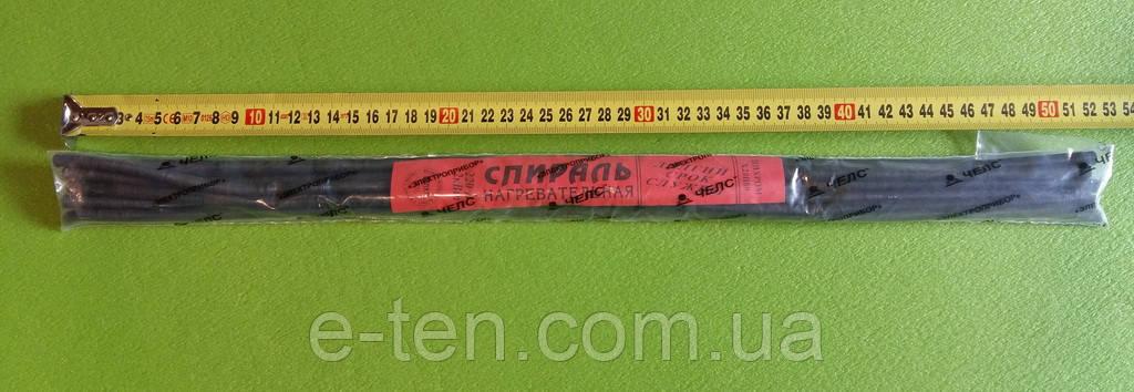 Спираль нихромовая X20H80 /2000W/ 220V/ L=53см (нихром-20%) для электроплит, электроконфорок (УПАКОВКА 10шт.)