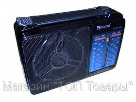 Радио RX A07,Радиоприемник GOLON RX-A07!Акция, фото 2