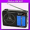 Радио RX A07,Радиоприемник GOLON RX-A07!Опт