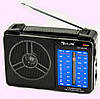 Радио RX A07,Радиоприемник GOLON RX-A07