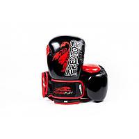 Боксерские перчатки PowerPlay 3007 Scorpio Predator Serits  Черный