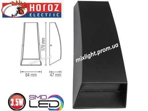 Светодиодный уличный настенный светильник 3,5W Horoz Electric HL241L SELVI  - MixLight - освещение и светотехника в Харькове