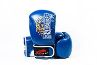 Боксерские перчатки PowerPlay 3009 Leopard Predator