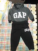 Детский спортивный костюм GAP для мальчика, материал двунитка. От 1 до 6 лет