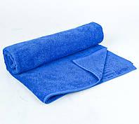 Банное махровое полотенце однотонное Туркменистан 70х140 плотность 500гр/м2 Синее (B1-4-R)