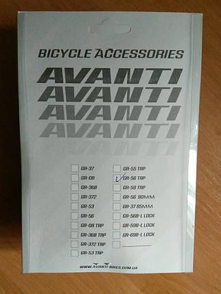 Грипсы для велосипеда Avanti GR-56 TRP, фото 2