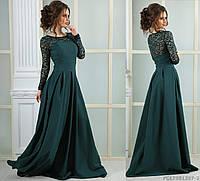 Платье — FC17051207