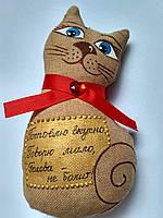 """Кошка """" Милашка """" ароматизированная ."""
