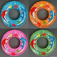 Круг 779-709 4 цвета, 60см, в кульке
