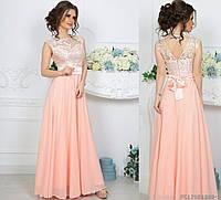 Платье —  FC17051209