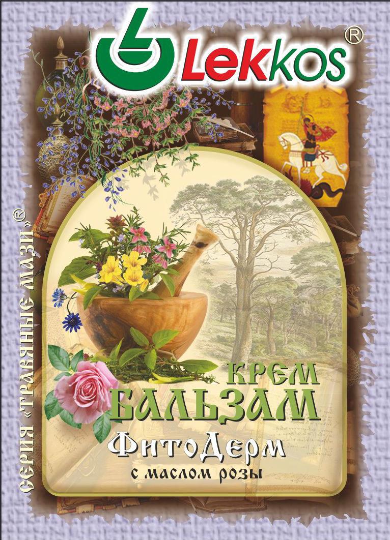 Крем-бальзам Фитодерм с маслом розы 10г