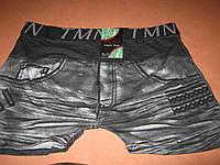 Боксеры мужские TMN под джинс темно-серые, р.XL