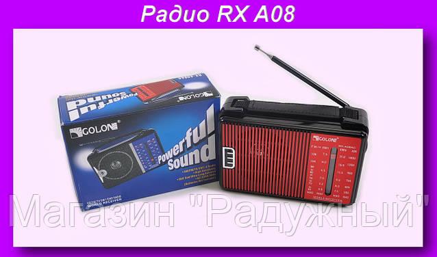 Радио RX A08,Радиоприемник Golon RX A 08 AC Радио!Опт