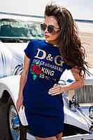 Современное платье с модным логотипом