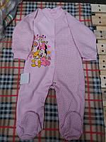 Детский комбинезон в горошек на кнопочках, материал интерлок. От 1 мес. до 1 года. Цвет розовый