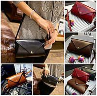 Женская сумка клатч Handbag через плечо Конверт