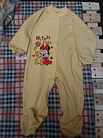 Детский комбинезон в горошек на кнопочках, материал интерлок. От 1 мес. до 1 года. Цвет желтый