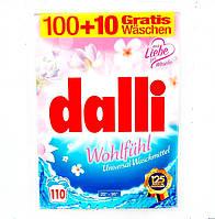 Стиральный порошок универсальный Dalli Wohlfuhl universal-waschmittel 7.15kg(110стирок)
