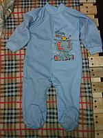 Детский комбинезон в горошек на кнопочках, материал интерлок. От 1 мес. до 1 года. Цвет голубой