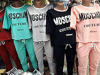 Летний стильный  костюм Мосчино.Новинка 2017. Купить костюм. Спортивные костюмы женские.