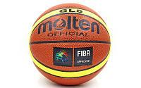 Мяч баскетбольный №5 MOLTEN