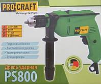 Дрель ProCraft PS-800 (ударная)