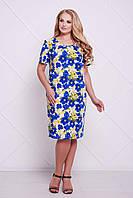 Платье-футляр из льна Адель р. 54-60 синий
