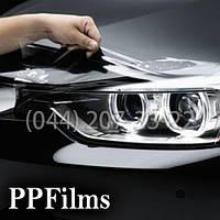 Антигравийная защитная плёнка Paint Protection Films (0,61)