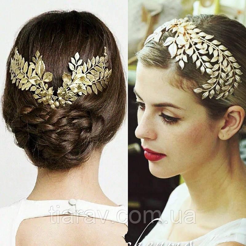 Корона ЗЛАТА гребінь діадема Тіара Вікторія модна прикраса для волосся