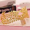 Корона ЗЛАТА гребінь діадема Тіара Вікторія модна прикраса для волосся, фото 3