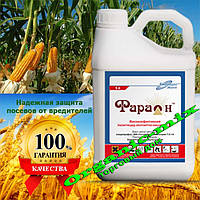 Инсектицид Фараон, защита посевов пшеницы,подсолнечника, кукурузы, сои. Цена за 1 литр