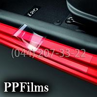 Антигравийная защитная плёнка Paint Protection Films для порогов