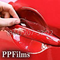 Антигравийная плёнка PPF для зон под ручками дверей