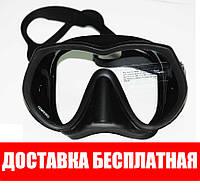 Маска для плавания BS Diver Tuna Биси дайвер тюна подводной охоты дайвинга снорклинга