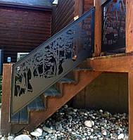 Ограждения металлические для лестницы