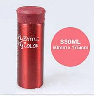 Стильный термос My Bottle для горячих и прохладных напитков (красный)
