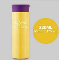 Стильный термос My Bottle для горячих и прохладных напитков (желтый)