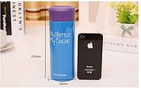 Стильный термос My Bottle для горячих и прохладных напитков (голубой)